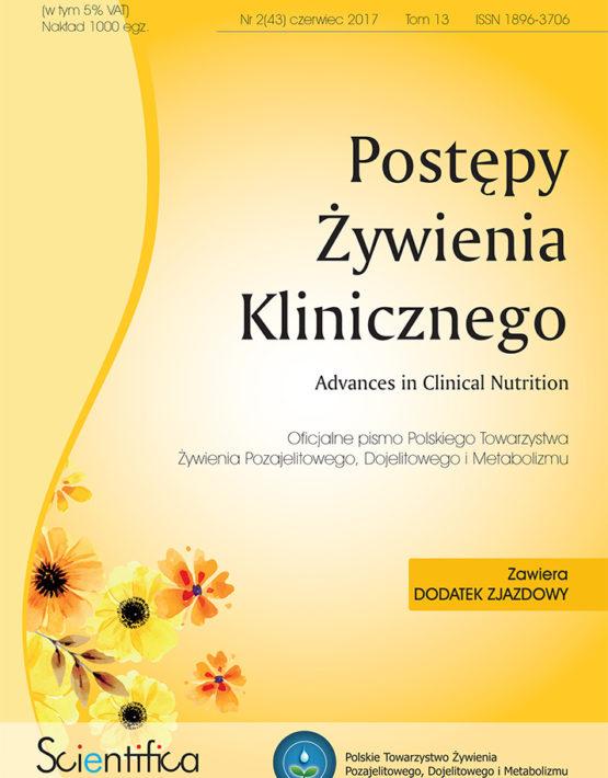 Postępy Żywienia Klinicznego Numer 2.2017 czerwiec