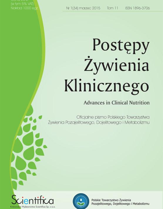 Postępy Żywienia Klinicznego numer 1.2014 marzec