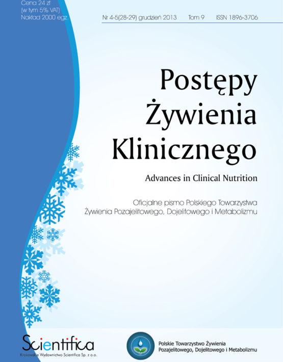 Postępy Żywienia Klinicznego numer 4-5.2013 grudzień