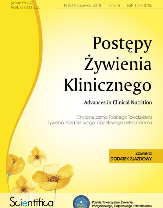 Postępy Żywienia Klinicznego Numer 2.2018 czerwiec